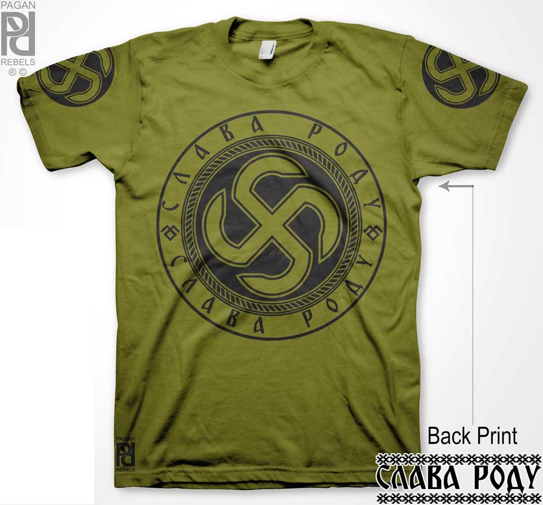 яровик Yarovik Protector Of Wealth Symbol Slava Rodu T Shirt Pagan